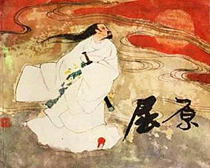 Khuất Nguyên trầm mình trên sông Mịch La. Nguồn: vanthekt.blogspot.com