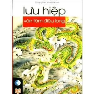 Bìa sách Văn tâm điêu long của Lưu Hiệp. Nguồn: www.vinabook.com