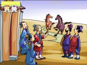 Tai ông thất mã. Nguồn: chineseaesop.blogspot.com
