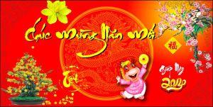 Chúc mừng năm mới! Nguồn: webbi.vn