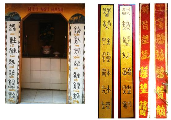 Phát hiện thêm một bộ Việt ngữ Hán loại kí âm tự Anh-4