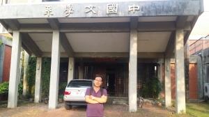 Chụp trước Khoa Văn học Trung Quốc ngày mới sang